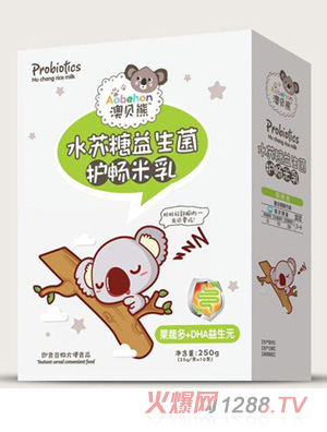澳贝熊水苏糖益生菌护畅米乳-果蔬多+DHA益生元盒装