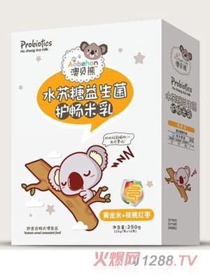 澳贝熊水苏糖益生菌护畅米乳-黄金米+核桃红枣盒装