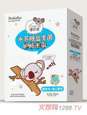 澳贝熊水苏糖益生菌护畅米乳-黄金米+淮山薏米盒装