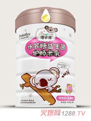 澳贝熊水苏糖益生菌护畅米乳-钙铁锌+乳清蛋白
