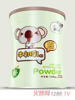 澳贝熊牛初乳粉