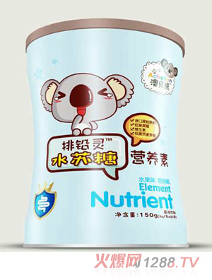 澳贝熊排铅灵水苏糖营养素