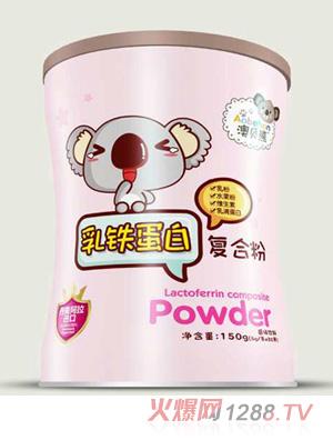 澳贝熊乳铁蛋白复合粉