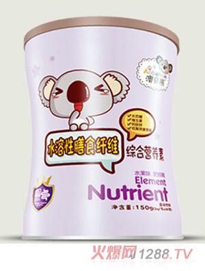 澳贝熊水溶性膳食纤维综合营养素