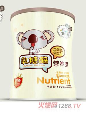 澳贝熊乳糖酶营养素