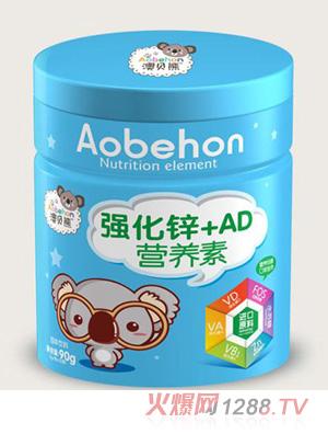 澳贝熊强化锌+AD营养素
