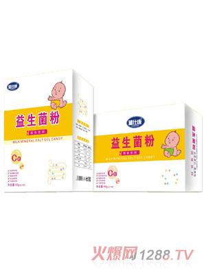 雅仕康益生菌粉
