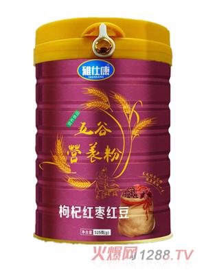 雅仕康五谷营养粉(枸杞红枣红豆)
