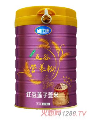 雅仕康五谷营养粉(红豆莲子薏米)