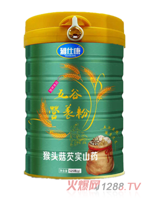 雅仕康五谷营养粉(猴头菇芡实山药)