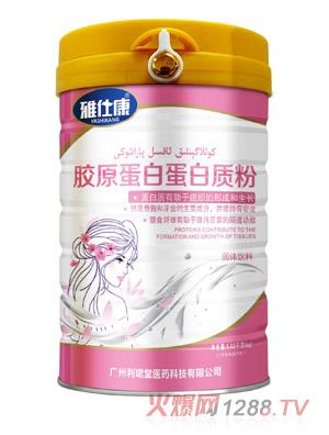 雅仕康胶原蛋白蛋白质粉
