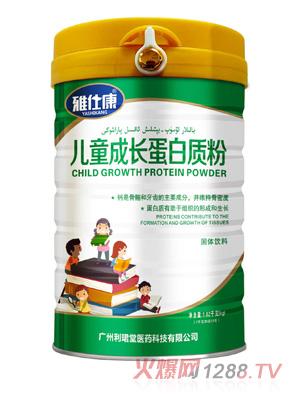 雅仕康儿童成长蛋白质粉