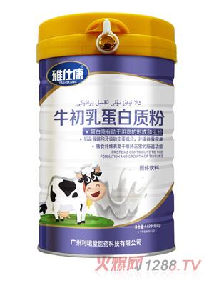 雅仕康牛初乳蛋白质粉
