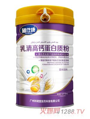 雅仕康乳清高钙蛋白质粉
