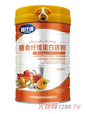 雅仕康膳食纤维蛋白质粉