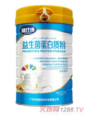 雅仕康益生菌蛋白质粉