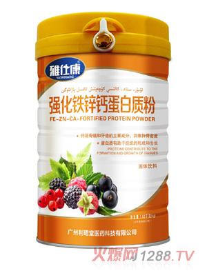雅仕康强化铁锌钙蛋白质粉