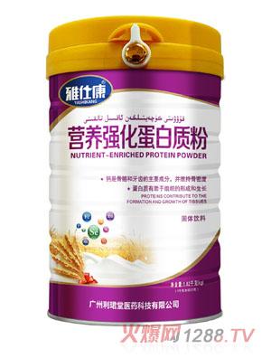 雅仕康营养强化蛋白质粉