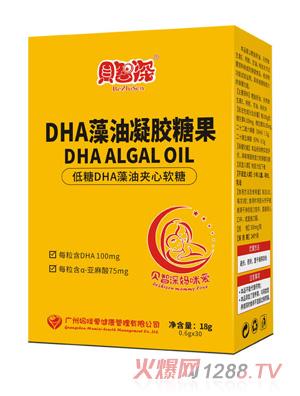 贝智深妈咪爱DHA藻油凝胶糖果