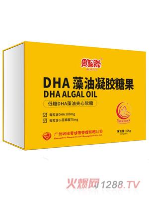 贝智深妈咪爱DHA藻油凝胶糖果精装盒