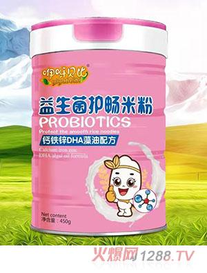 咿呀贝比益生菌护畅米粉-钙铁锌DHA藻油