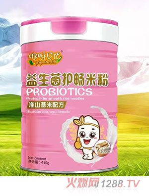 咿呀贝比益生菌护畅米粉-淮山薏米
