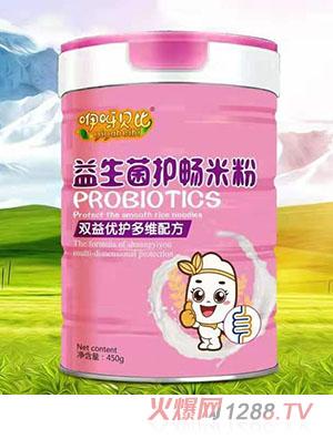 咿呀贝比益生菌护畅米粉双益优护多维