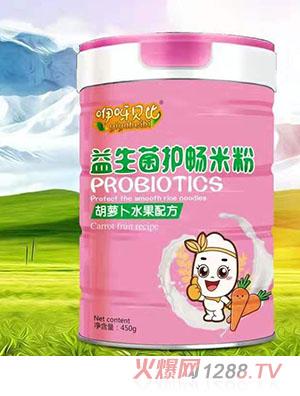 咿呀贝比益生菌护畅米粉-胡萝卜水果