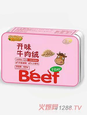 咿呀贝比开味牛肉绒(横盒)