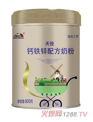 健贝兹天俊钙铁锌配方奶粉