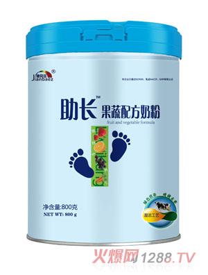健贝兹助长果蔬配方奶粉