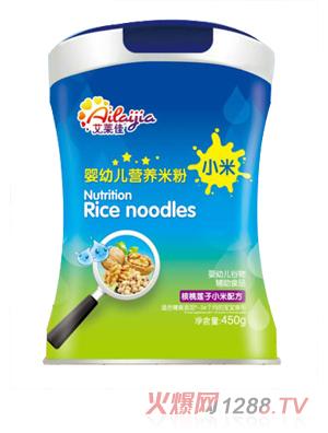 艾莱佳婴幼儿小米米粉-核桃莲子小米配方