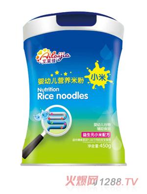 艾莱佳婴幼儿小米米粉-益生元小米配方