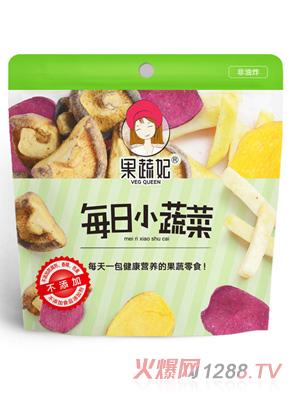 果蔬妃每日小蔬菜