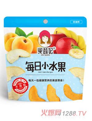 果蔬妃每日小水果