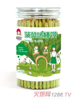 果蔬妃原汁果蔬棒饼-菠菜味