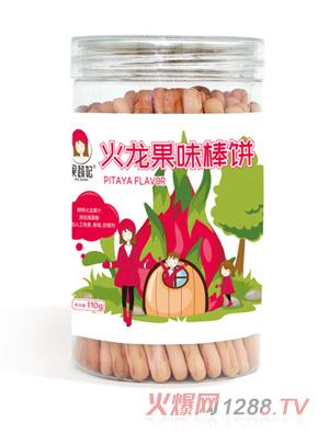 果蔬妃原汁果蔬棒饼-火龙果味