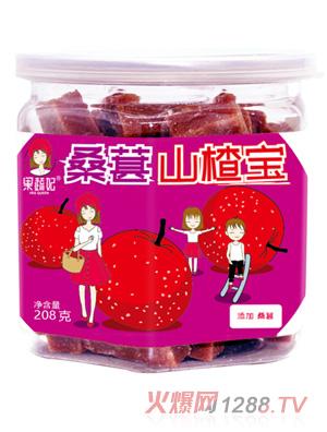 果蔬妃原汁桑葚山楂宝