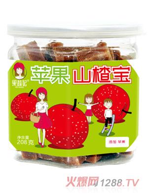果蔬妃原汁苹果山楂宝
