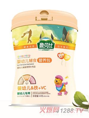 鲁贝比婴幼儿铁+VC营养包