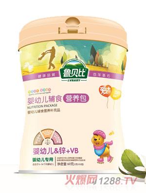 鲁贝比婴幼儿锌+VB营养包