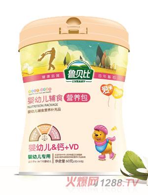 鲁贝比婴幼儿钙+VD营养包