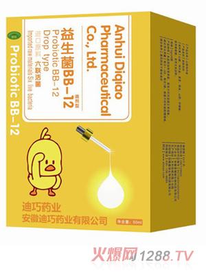 迪巧药业益生菌BB-12滴剂