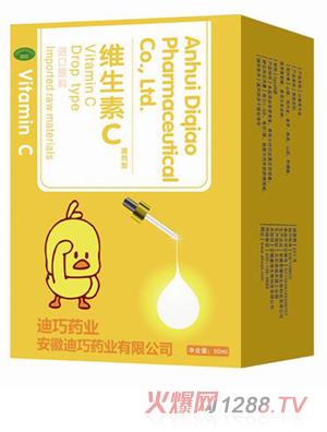 迪巧药业维生素C滴剂