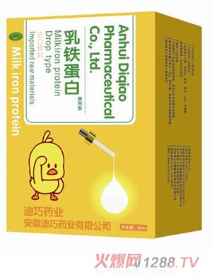 迪巧药业乳铁蛋白滴剂