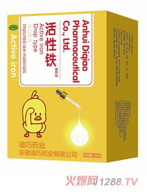 迪巧药业活性铁滴剂
