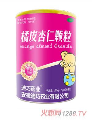 迪巧药业橘皮杏仁颗粒