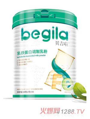 贝吉啦乳铁蛋白调制乳粉