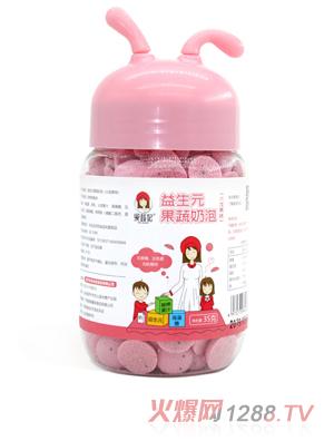 果蔬妃益生元果蔬奶泡-火龙果味