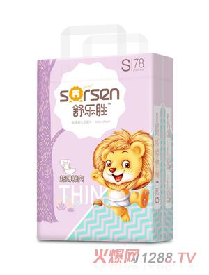 舒乐胜超薄婴儿纸尿片大包S78